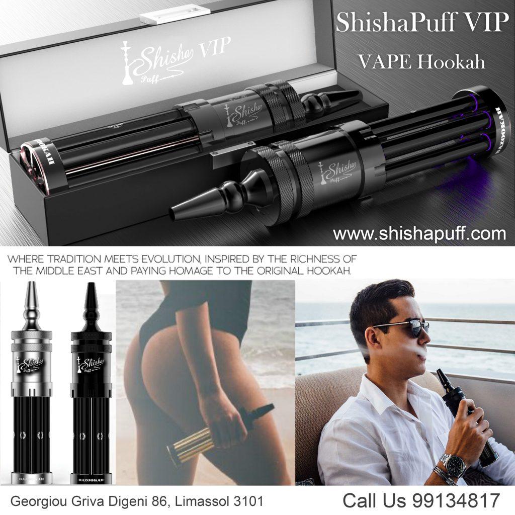 Shisha Hookah Vape E-Shisha Puff Cyprus Limassol White + 6Flavor Cartridge
