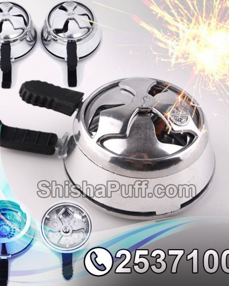 Kaloud Double Handle Hookah Charcoal Holder Heat Keeper