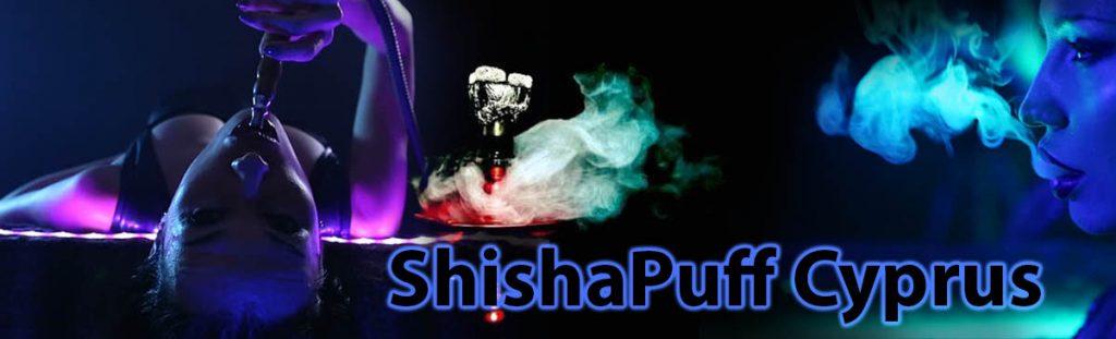 Shisha Puff Cyprus Limassol