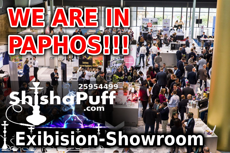 Exibision-Showroom