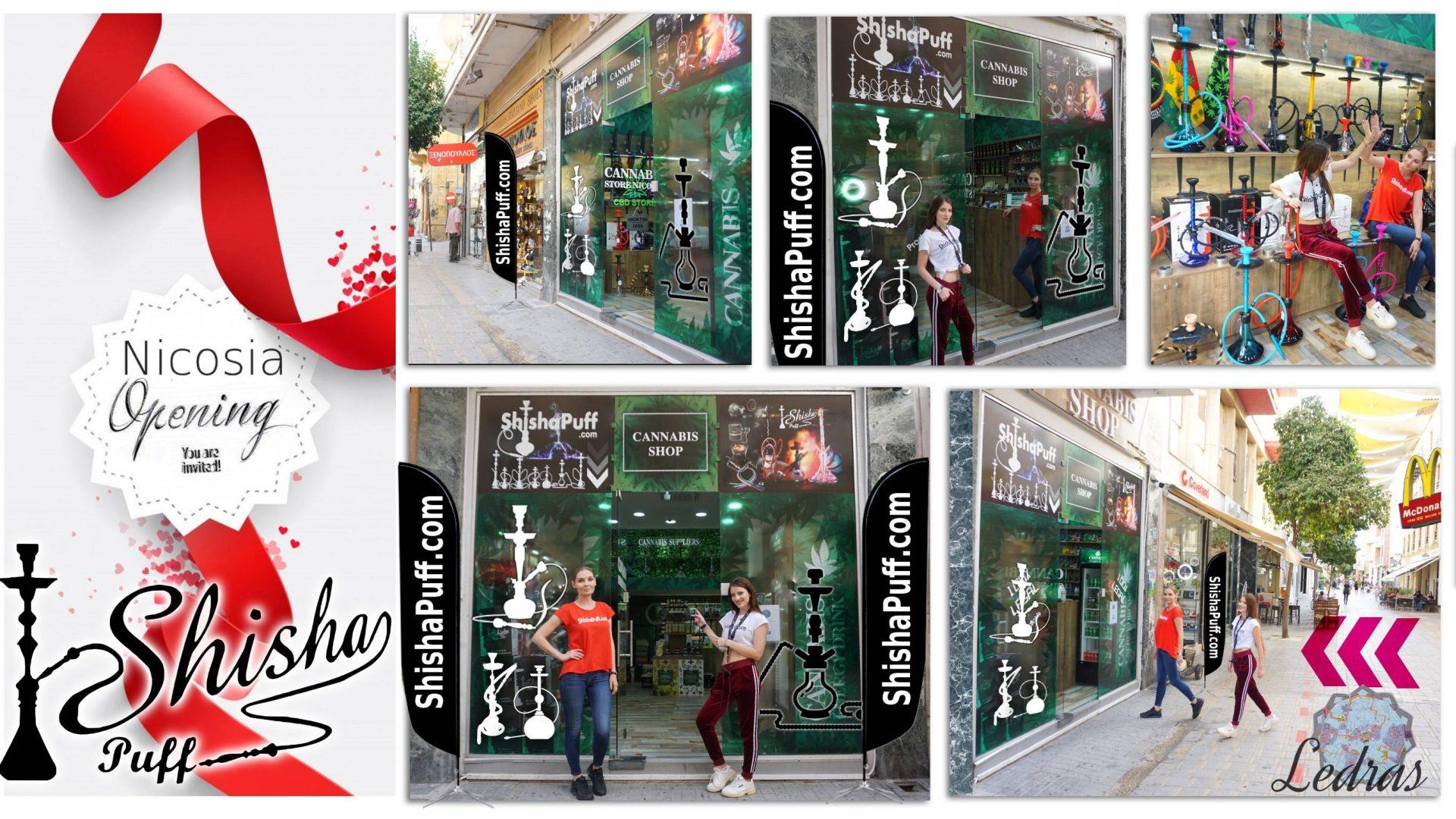 Shisha puff Nicosia Lidra shop Buy Hookah accessories Flavours