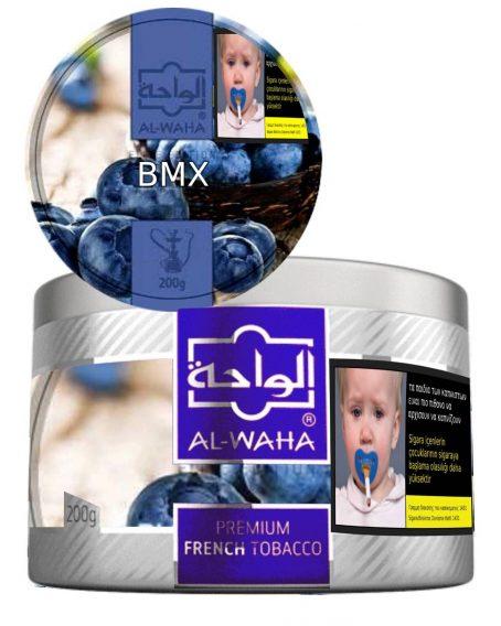 Blueberry Mix BMX Alwaha 200gr shishapuff cyprus buy online